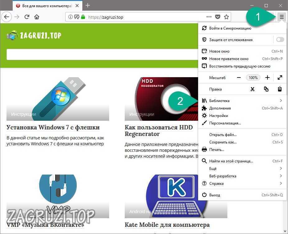 Повторное открытие библиотеки в Mozilla Firefox