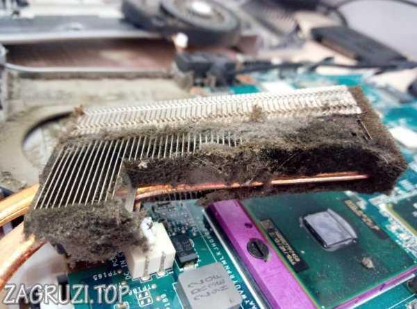 Пыль забила радиатор ноутбука