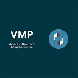 VMP «Музыка ВКонтакте»