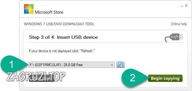 Выбор флешки в USB DVD download tool