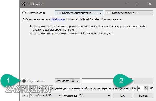 Выбор образа диска в UNetbootin