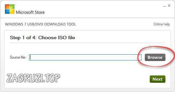 Выбор образа Windows 7 в USB DVD download tool