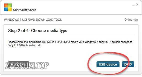Выбор типа носителя в USB DVD download tool