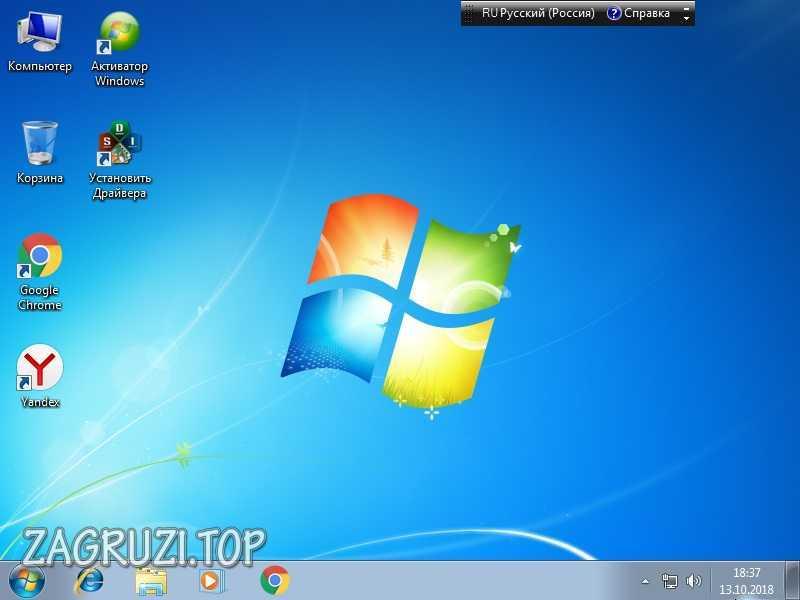 Windows 7 установлена с флешки
