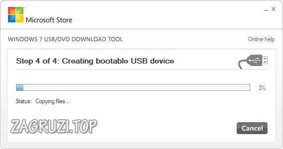Запись Windows 7 на флешку в USB DVD download tool