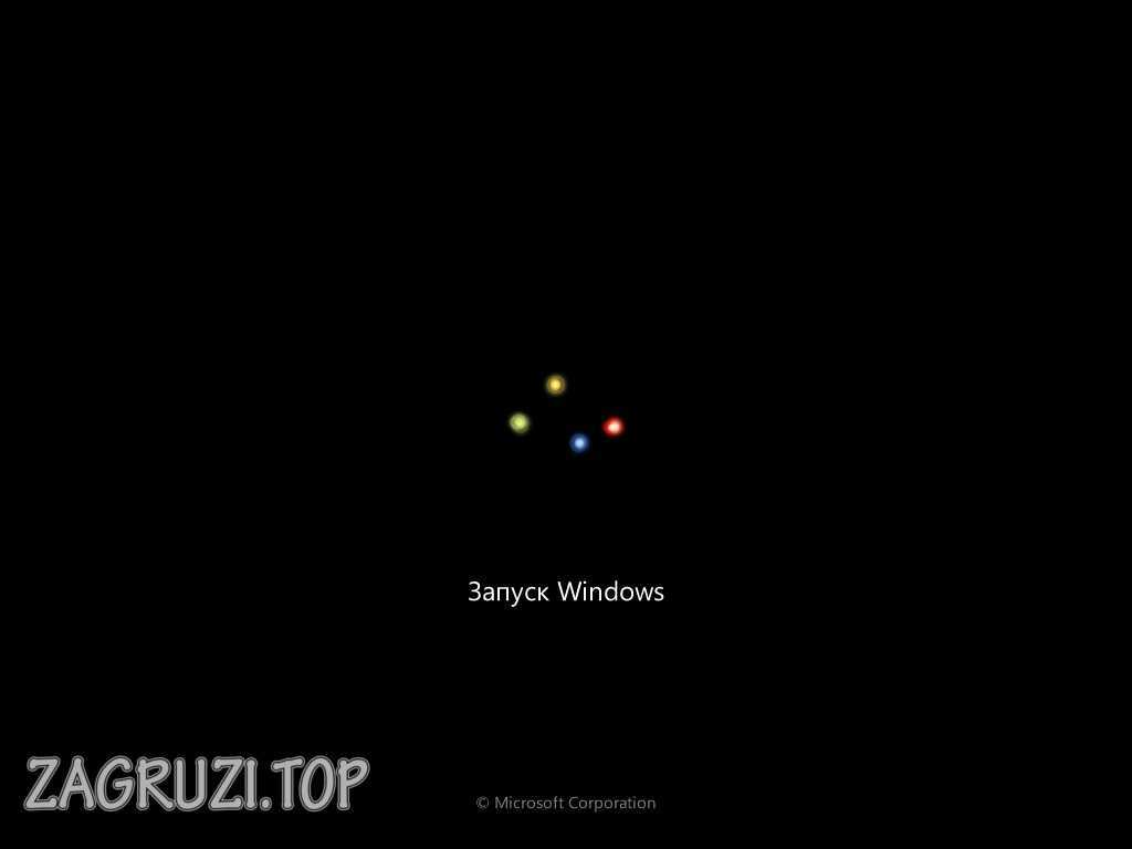 Запуск ОС Windows 7