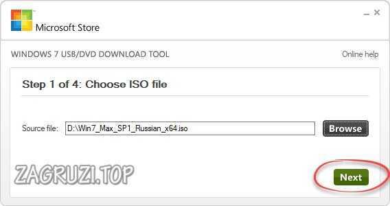 Запуск записи в USB DVD download tool