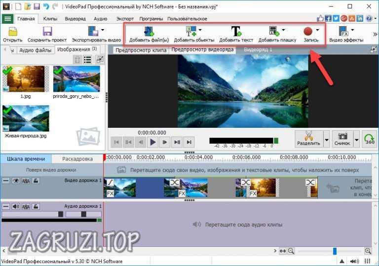 Videopad Video Editor Converter