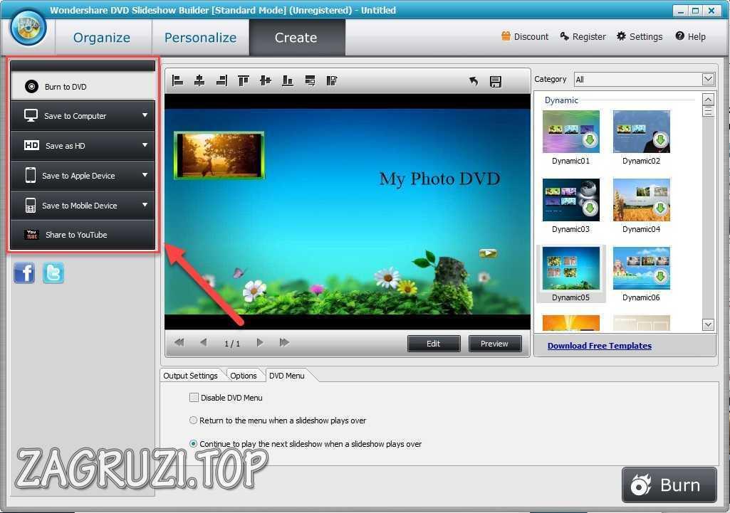 Инструменты по работе с видео в Wondershare DVD Slideshow