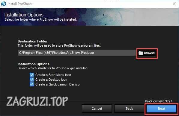 Каталог установки ProShow Producer