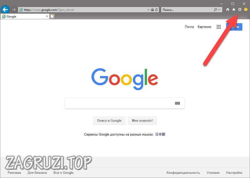 Кнопка параметров Internet Explorer