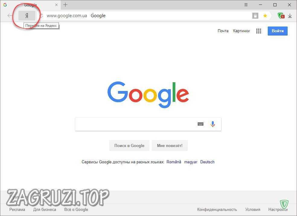 Кнопка Яндекс