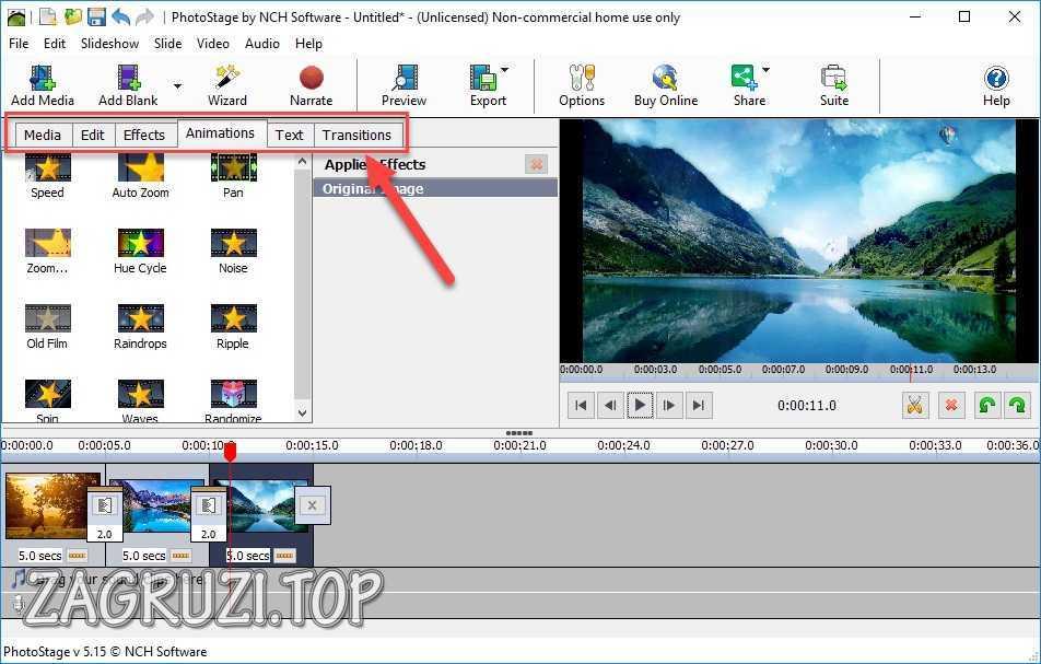 Кнопки «Edit», «Effects», «Animations», «Text» и «Transitions»