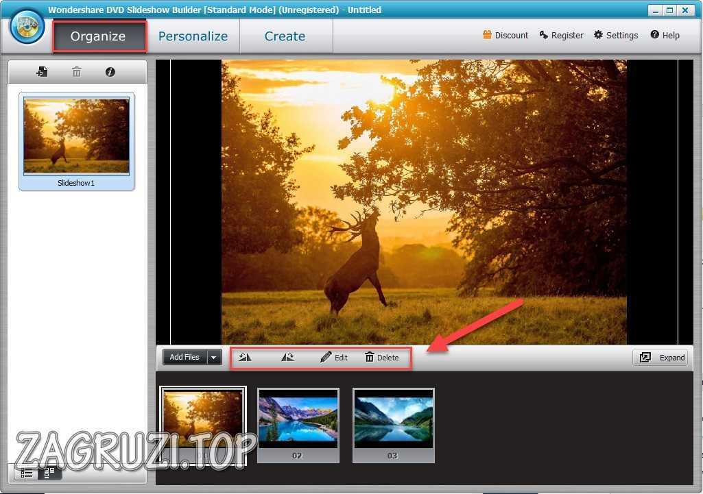 Кнопки обработки видео