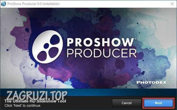 Начало установки ProShow Producer