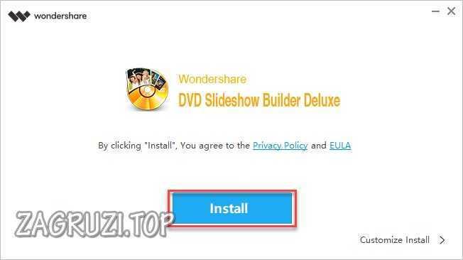 Начало установки Wondershare DVD Slideshow