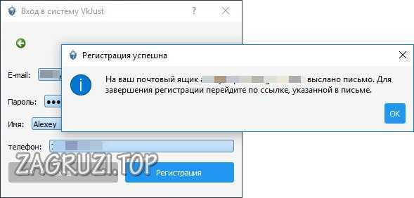 Подтверждение электронной почты