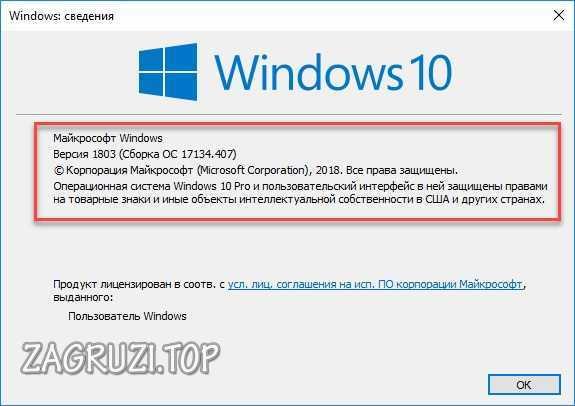 Сборка Windows