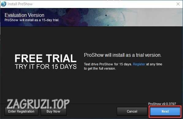 Сообщение о триале в ProShow Producer