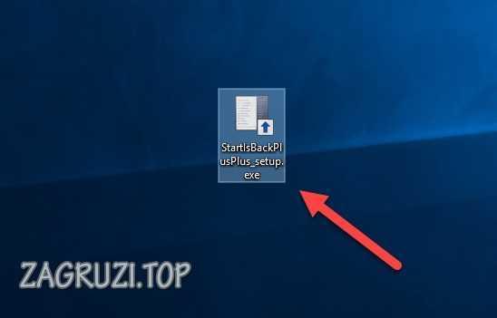 StartIsBack для Windows XP, 7, 8, 10