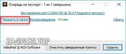 Запуск каталога с файлом