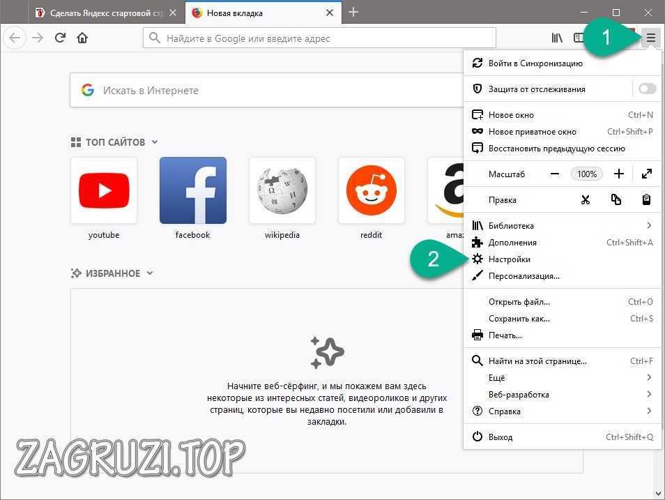 Запуск настроек Mozilla Firefox