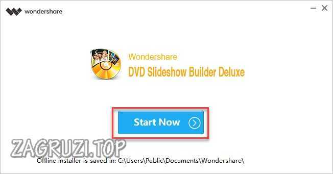 Запуск Wondershare DVD Slideshow