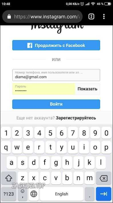Авторизация в мобильной версии Instagram