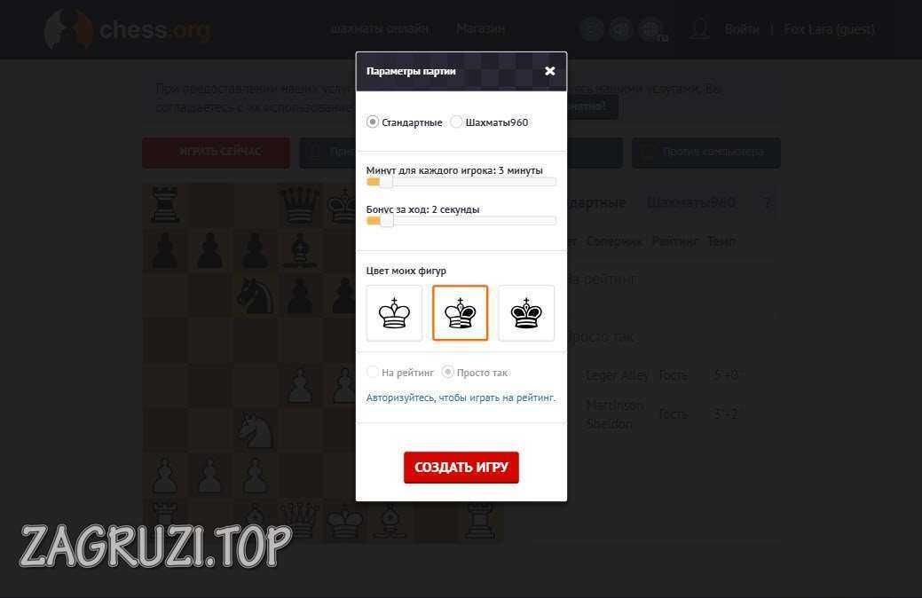 Chess.org