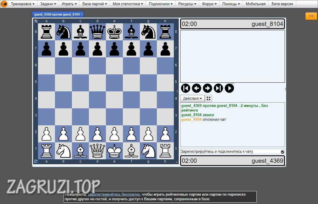 ChessTempo