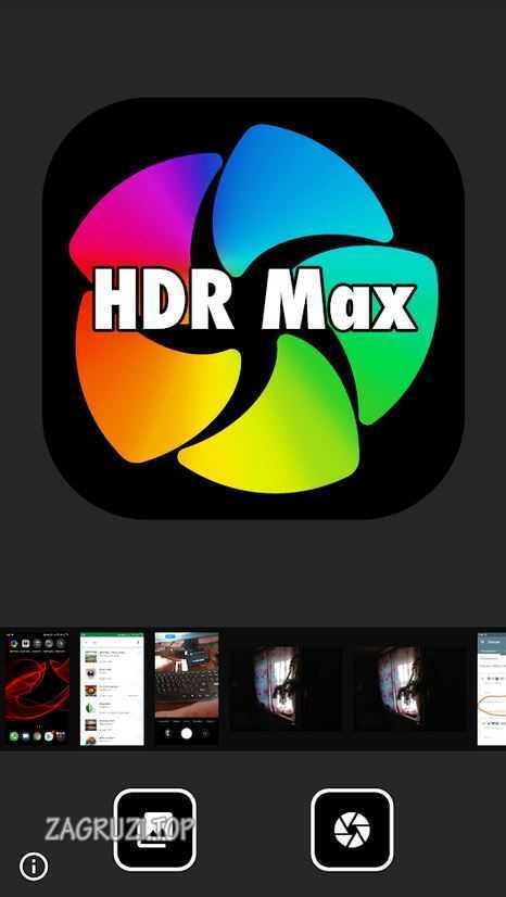 HDR MAX