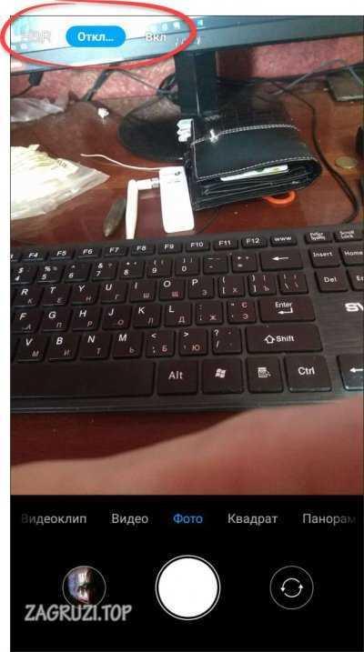 HDR Xiaomi