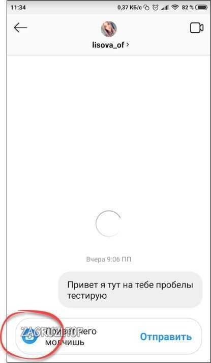 Иконка фотосообщения