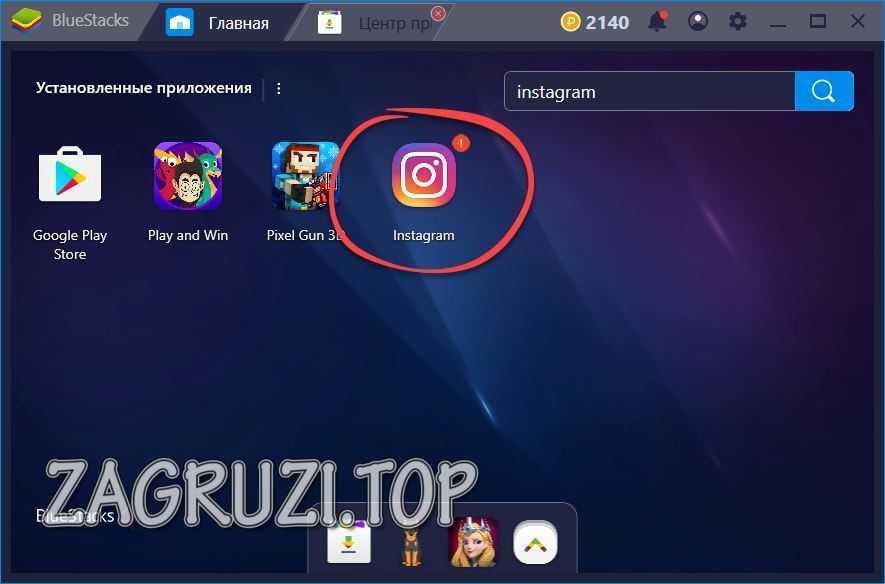 Иконка Инстаграм на компьютере