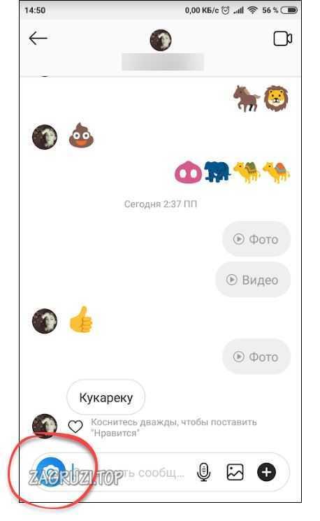 Кнопка отправки сообщений