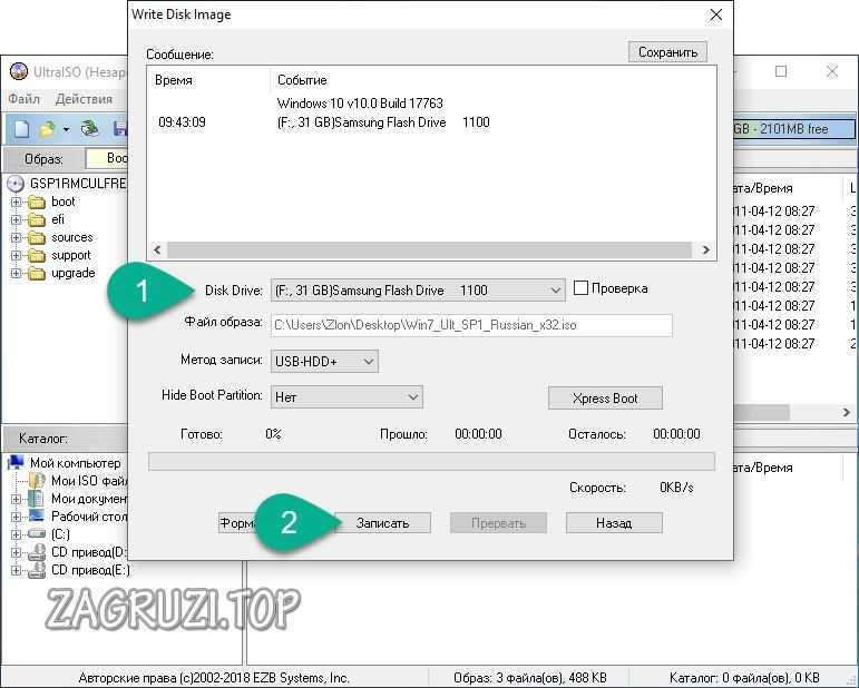 Начало записи Windows на флешку