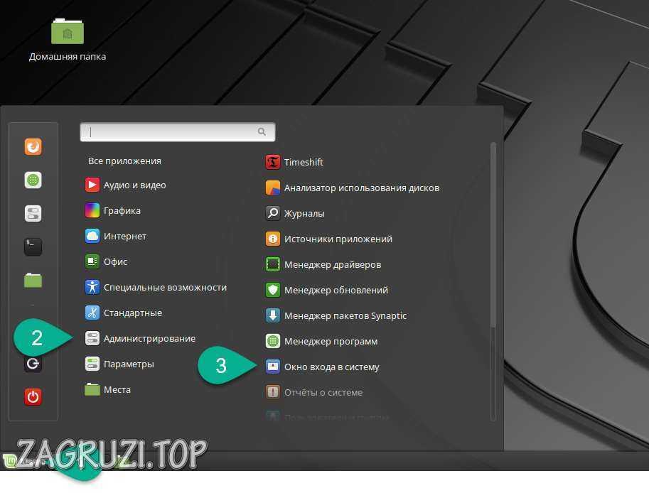 Окно входа в систему Linux