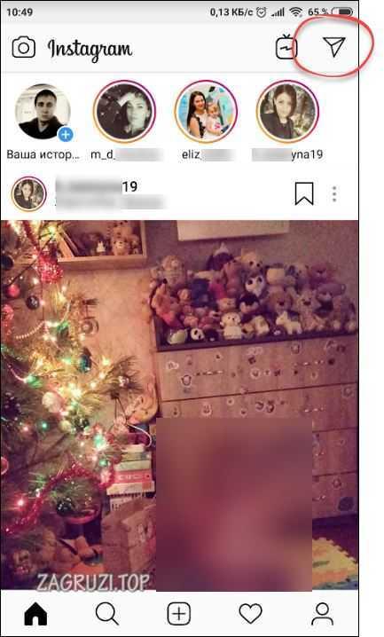 Переход к Instagram Direct