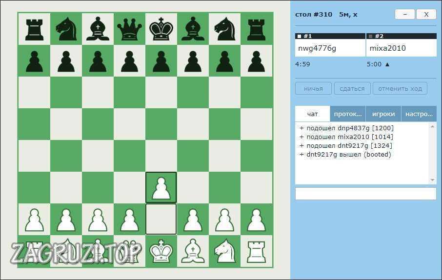 Шахматная доска в Playok