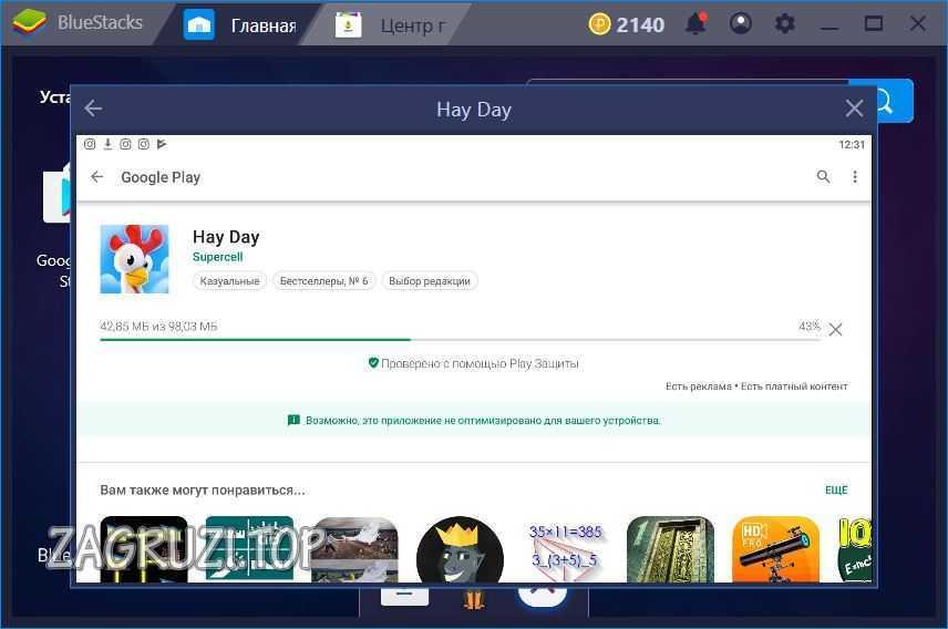 Скачивание Hay Day для компьютера