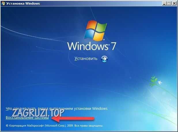 Ссылка восстановления Windows