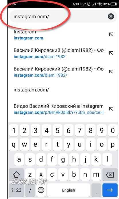 Ввод адреса мобильной версии