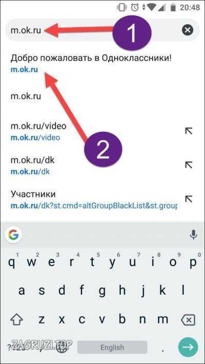 Ввод поискового адреса ok.ru