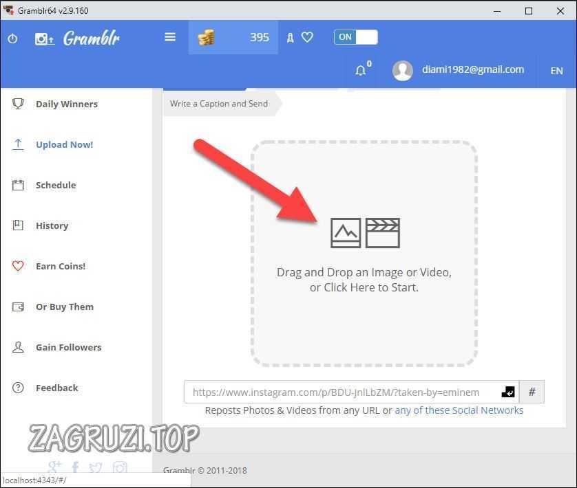Загрузка файлов в Gramblr