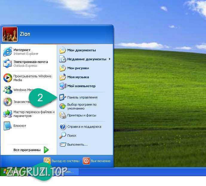 Запуск панели управления на Windows XP