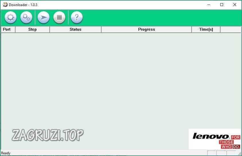 Lenovo Downloader