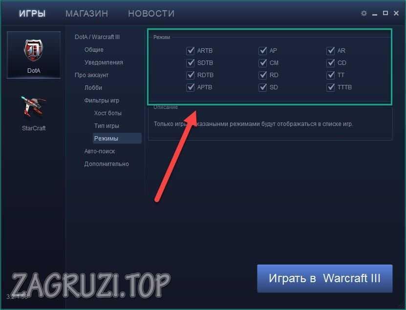 Список игр iCCup