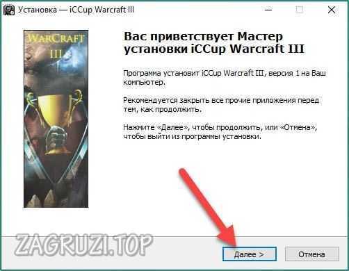 Целевой каталог iCCup
