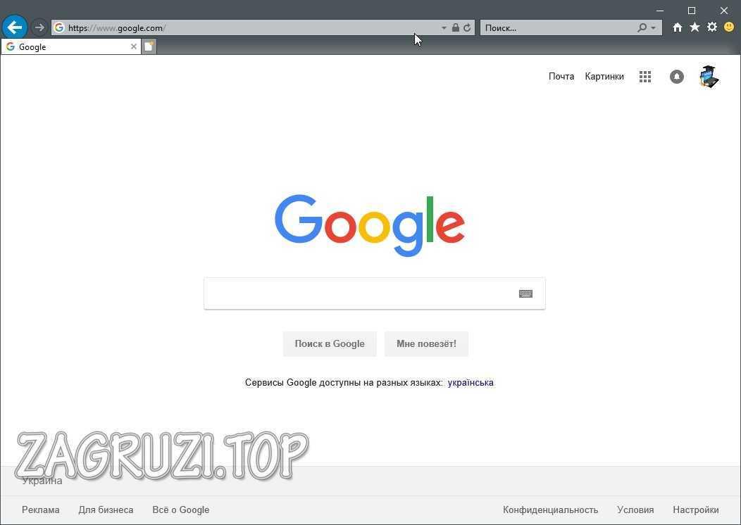Домашняя страницы Гугл