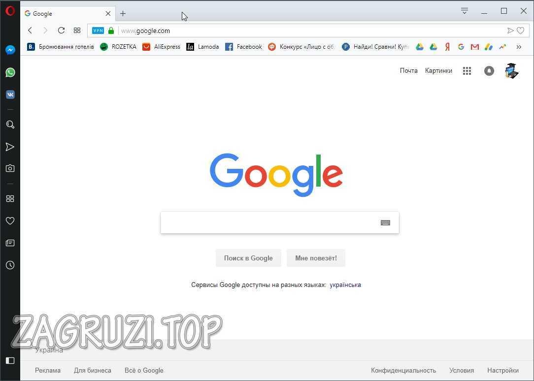 Гугл добавлен в качестве домашней страницы